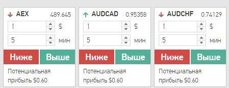 Игры для заработка биткоинов на русском языке-7